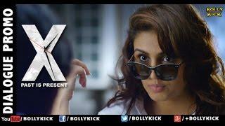 X: Past is Present | Rajat Kapoor | Radhika Apte | Huma Qureshi | Promo 1