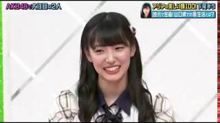 【山口県】下尾みう(したお・みう) AKB48 ,Team8 ,チーム8,TeamA ,チ...
