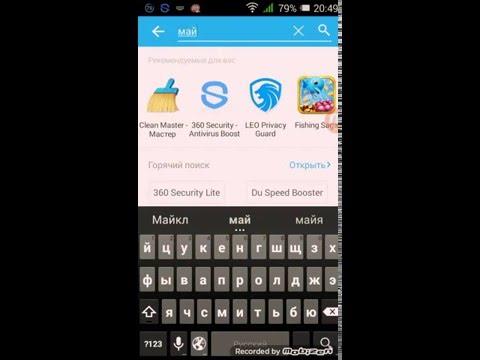 Как скачать майнкрафт в Alcatel  андроид