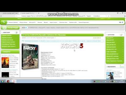 видео: как скачать игру far cry 3