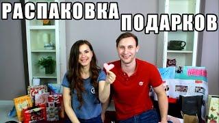 РАСПАКОВКА ПОДАРКОВ С ФАН ВСТРЕЧИ