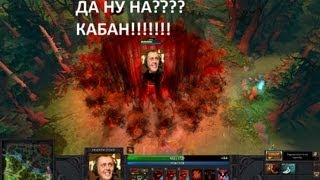 dota 2 - v1lat epic moments #7