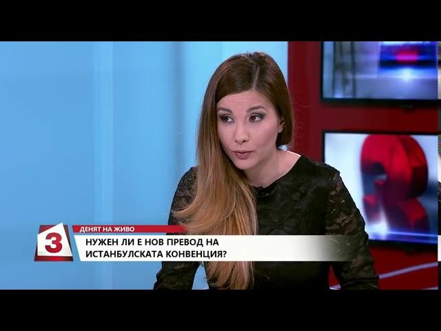 Денят на живо  на 13 02 2018   гости Александър Сиди и Румен Бостанджиев