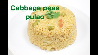 Cabbage peas pulao/Cabbage rice/Cabbage ricebath