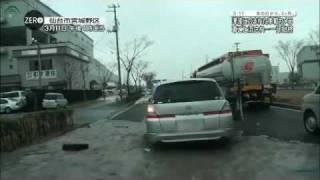 JAPANESE TSUNAMIT - CAMERA STILL FILMING INSIDE THE CAR
