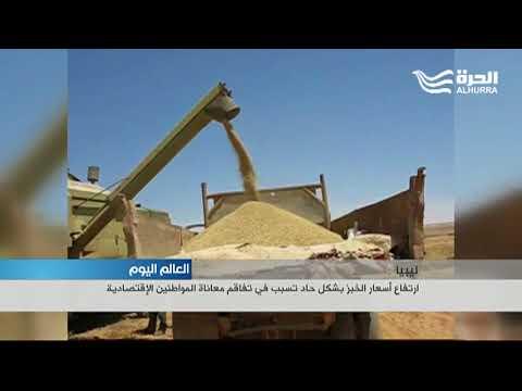 ارتفاع أسعار الخبز بشكل حاد في ليبيا تسبب في تفاقم معاناة المواطنين الاقتصادية  - 19:21-2018 / 7 / 14