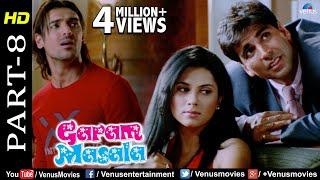 Garam Masala - Part 8 | Akshay Kumar & John Abraham | Best Comedy Movie Scenes