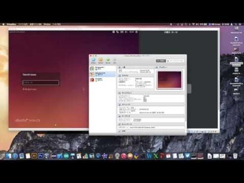 Linux入門第2回 学習環境の準備