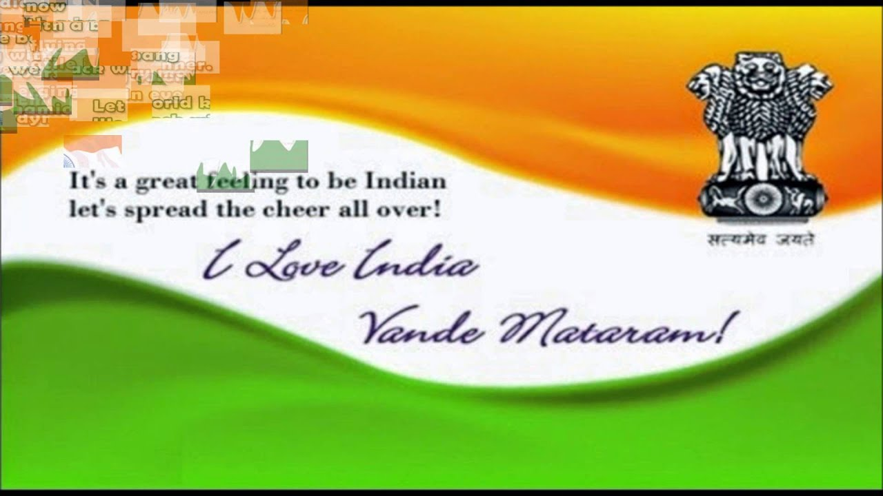 Happy indian independence day wishes quotes sms message happy indian independence day wishes quotes sms message greetings images whatsapp video message kristyandbryce Gallery