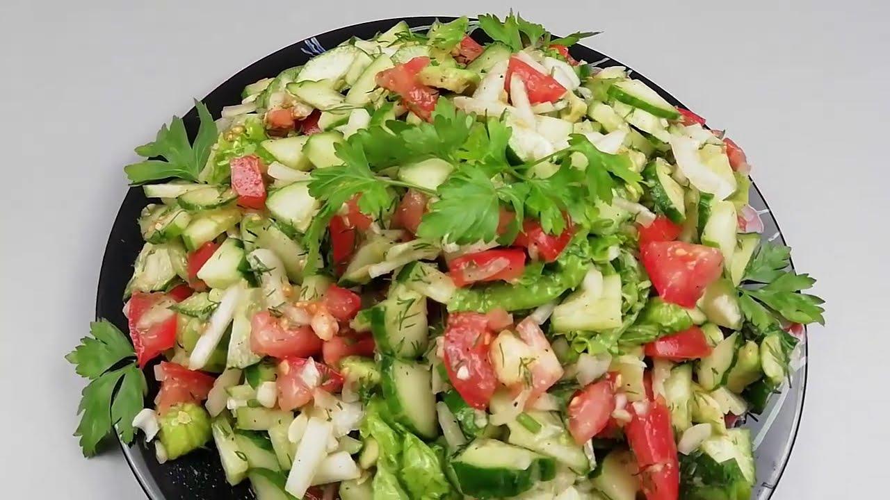 Без МАЙОНЕЗА🥑Здоровый Рецепт Салата Из Авокадо🥑 заправка/ Cucumber Tomato Avocado Salad Recipe