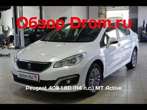Peugeot 408 2018 1.6D (114 л.с.) MT Active - видеообзор