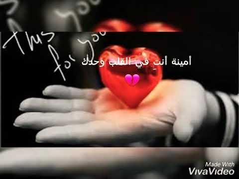 كلام رومانسي جميل في الحب والعشق والغزل للحبيب والحبيببة Youtube