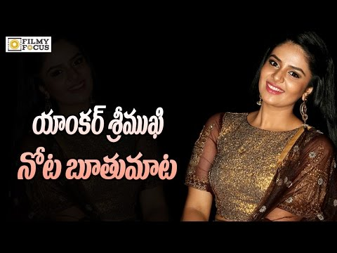 Sreemukhi Using Double Meaning Words For Publicity - Filmyfocus.com