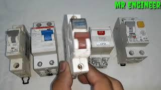What Is Circuit Breaker? Types Of Circuit Breakers In Urdu Hindi