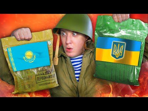 ИРП Украины против
