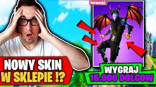 TODAY NEW SKINS IN THE STORE!? WBIJAJ | FORTNITE BATTLE ROYALE