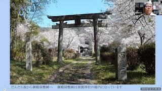 浅野陣屋12 浅野陣屋の現況 thumbnail