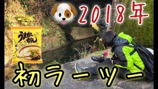 """【バイク女子】2018 初ラーツー🔰雪が残る山道をTW君で彷徨う""""モトブログ"""
