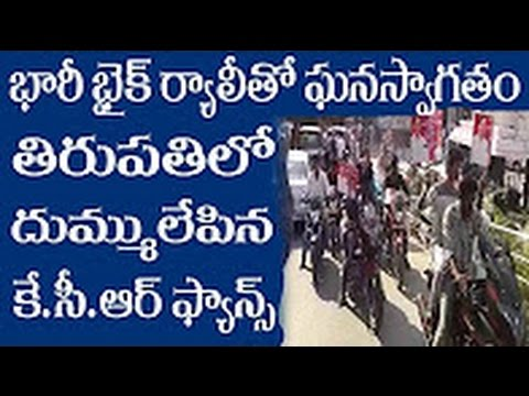 AP CM stunned by KCR crazy fans hulchal in Andhra Pradesh || KCR Fans Bike Rally