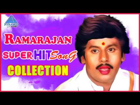 Ramarajan Love Songs | Video Jukebox | Ramarajan Hit Songs | Ilayaraja | Pyramid Glitz Music