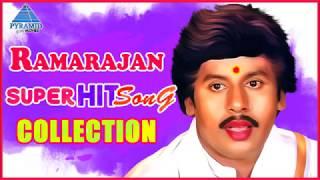 Ramarajan Love Songs |  Jukebox | Ramarajan Hit Songs | Ilayaraja | Pyramid Glitz Music