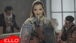 Sofia Kutsenko - Just us / NEW!