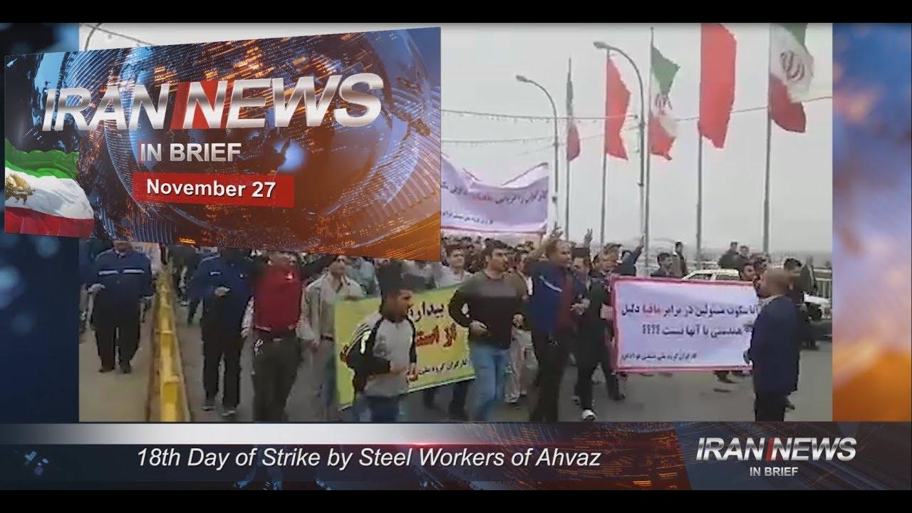 Iran news in brief, November 27, 2018