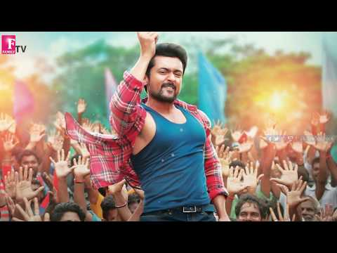 Sun Music TV channel Comments on Tamil Hero Surya
