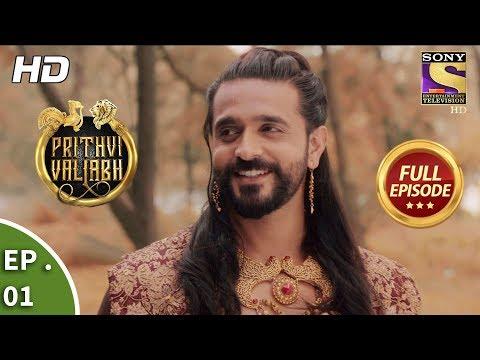Prithvi Vallabh - Full Episode - Ep 1 - 20th January, 2018