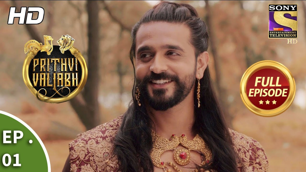 Download Prithvi Vallabh - Full Episode - Ep 1 - 20th January, 2018