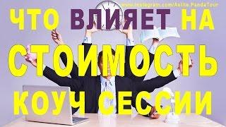 видео 19 июня состоится выпуск студентов рабочих профессий проекта «Серебряный университет»