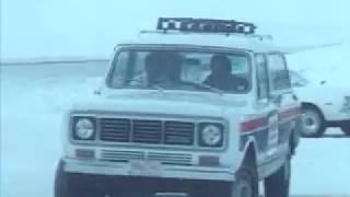Snow Beast (1977 Horror)
