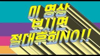 채널홍보 롯데하이마트 금호타이어 GS CJ CGV LI…