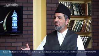 Urdu Rahe Huda 12th Aug 2017 Ask Questions about Islam Ahmadiyya