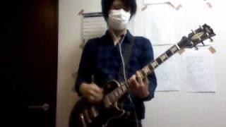 完全感覚Dreamer(Kanzen Kankaku Dreamer)/one ok rock  guitar cover by 蒼志 thumbnail