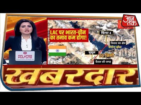 LAC पर भारत-चीन