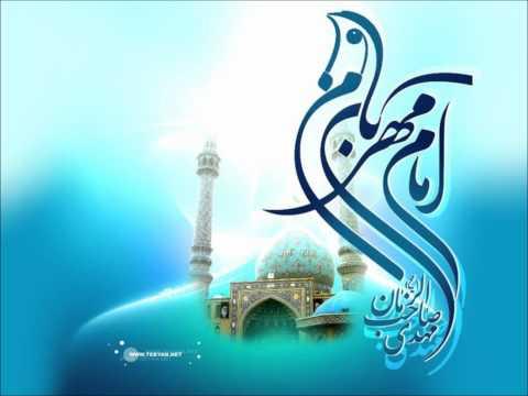 Dasta-e-Imamia 2012 Noha Ya Mehdi (A.F) Adrikna