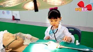 의사가 된 라임! 키자니아 어린이 직업체험을 하다!  Have a child doctor job experience.