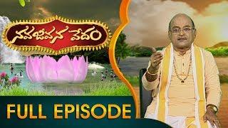 Garikapati Narasimha Rao | Nava Jeevana Vedam | Full Episode 1733 | ABN Telugu