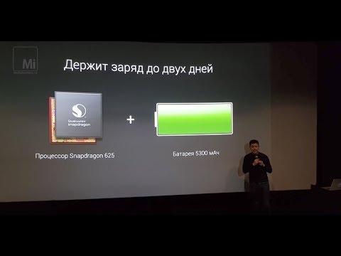 Xiaomi Mi6 и Mi Max 2 в России. Когда, какие и почем?