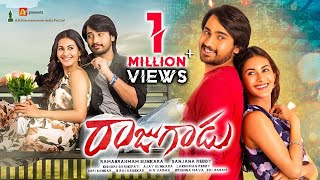 New telugu full movies