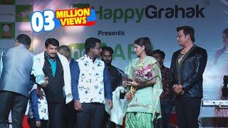 सपना चौधरी ,मनोज तिवारी और रवि किशन पहुंचे HGM APP ke Launching में उसके बाद क्या हुआ देखिये
