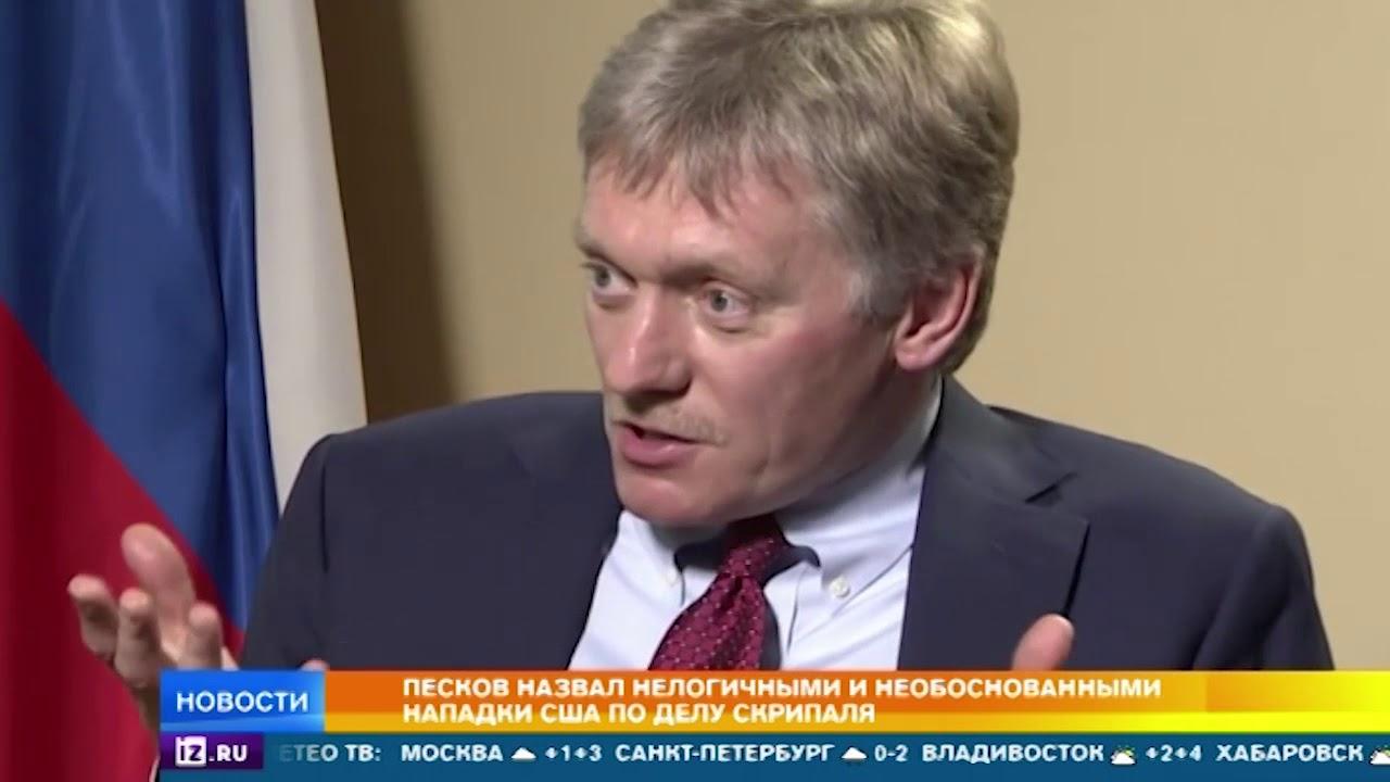 Российское посольство в США призвало Вашингтон к ответу после новой порции обвинений