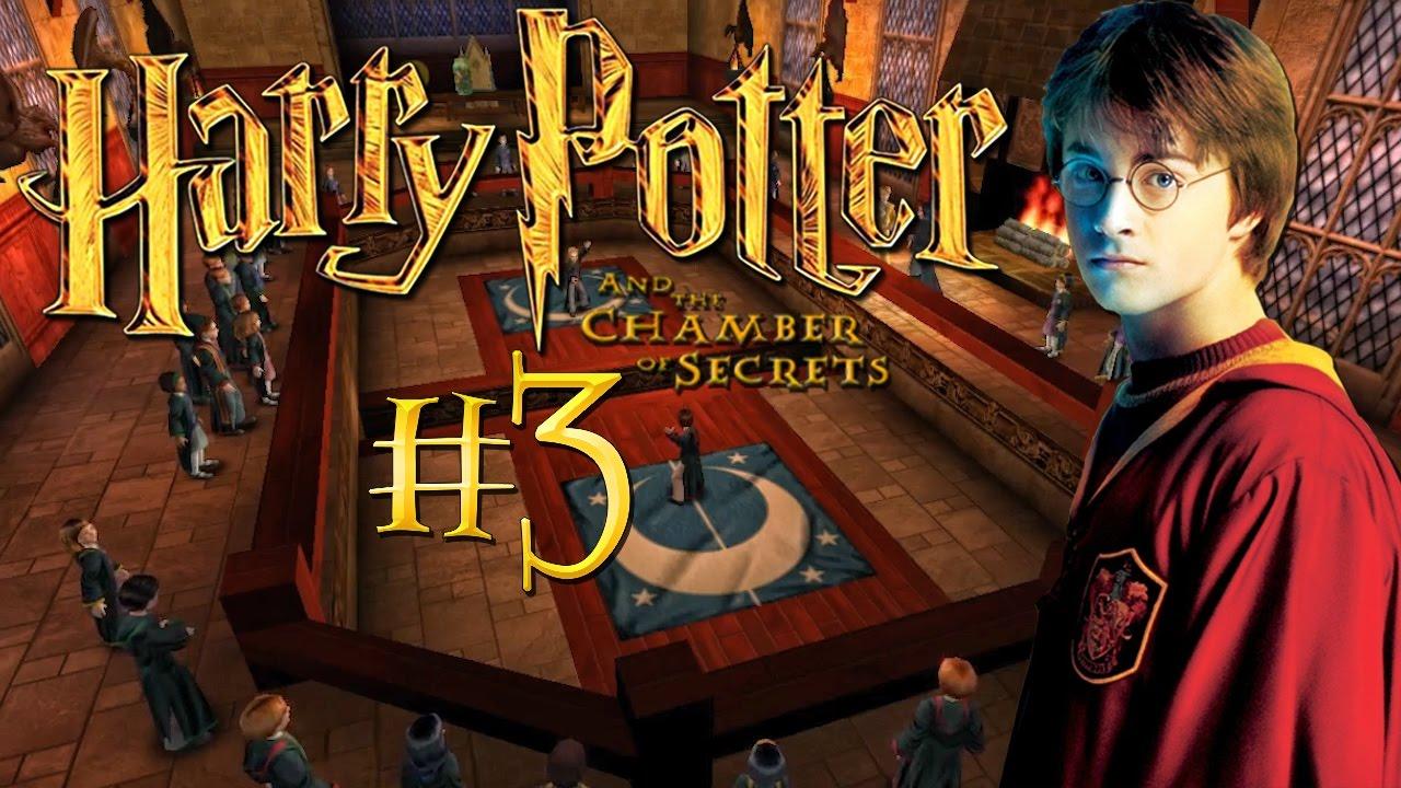 Гарри Поттер и Тайная Комната - Прохождение #3 - YouTube