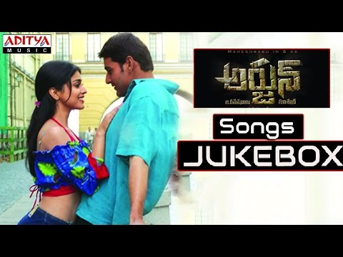Arjun Telugu Movie || Full Songs Jukebox || Mahesh Babu, Shreya