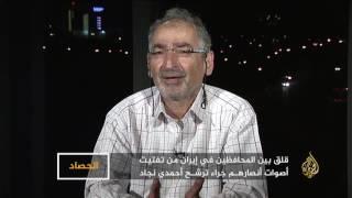 الحصاد- محمود أحمدي نجاد.. جدل العودة للمشهد السياسي