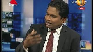 Dawasa Sirasa TV 04th December 2017 With Buddika Wickramadara Thumbnail