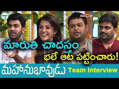Mahanubhavudu Team Funny Interview | Sharwanand Mehreen Kour SS Thamam DIrector Maruthi