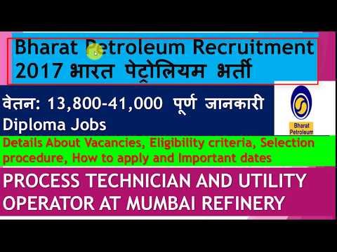 Bharat Petroleum Recruitment 2017    Diploma Jobs 2017     Latest Govt Jobs 2017