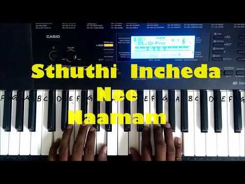 Sthuthi Incheda Nee Namam Keyboad Lesson- Telugu Christian Music Classes